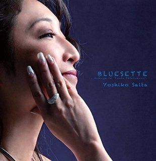 Bluesette.jpg