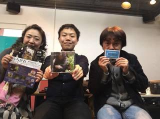 FujishiroHiori190111.jpg