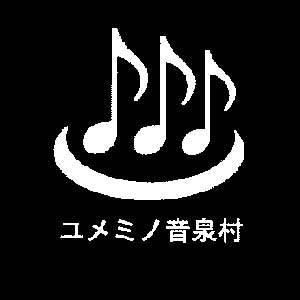 Onsenmura-Logo300.jpg